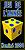 Nominiert für die französische Auszeichnung 'Kartenspiel 2004'